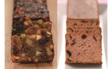 ビルヴェッカと季節のパウンドケーキ