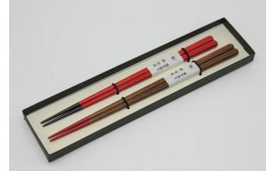 K010 夫婦箸 さくら(手塗りうるし) 林克彦作【25p】