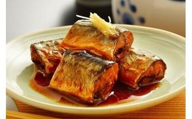 B-002 煮魚セット