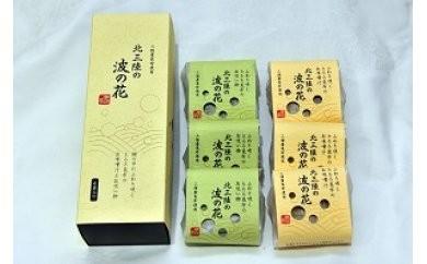B-010 波の花(海鮮スープ・味噌汁)セット