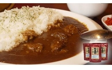 A-005 短角牛カレーお試しセット
