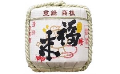 K-001 「福来」金印一斗(18L)樽