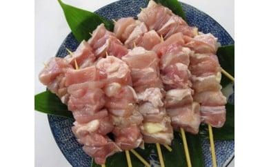A-002 岩手県産鶏もも串(生冷凍)30g×20本入