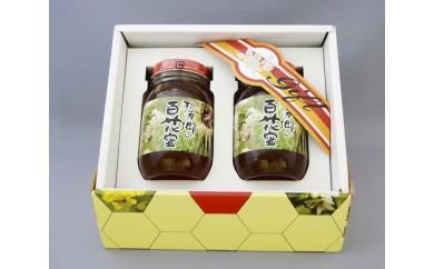 035.桃源郷百花蜂蜜セット(国産)