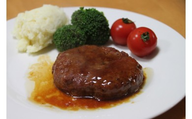 D7 国分牧場 ハンバーグステーキ【6個】ビーフシチュー【6個】セット