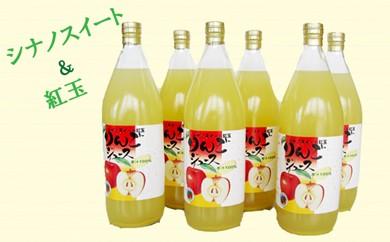 29-A77 えっちゃんのリンゴジュース