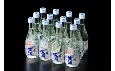 A4-005 白嶽生酒300ml 12本