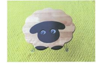 B255 サフォーク羊のテーブル