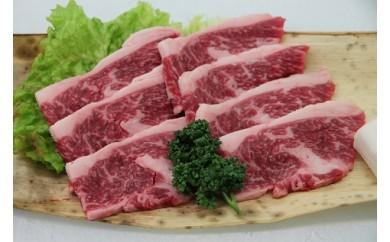C6 国分牧場 焼肉セット【焼肉用700g】