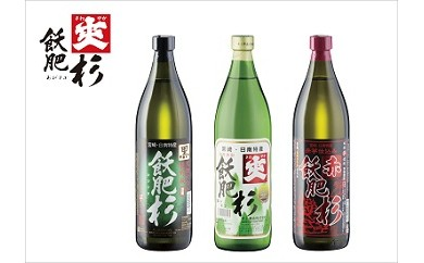 AA39 おびすぎ赤白黒3本セット