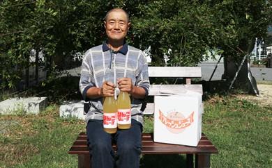 29-A42 ゆうちゃのリンゴジュース