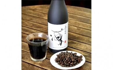 [№5687-0115]ワインのような特性ボトルが人気 アイス珈琲「凛」2本セット