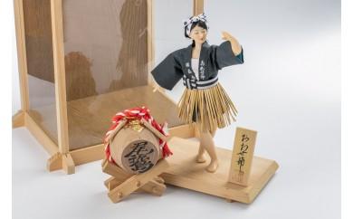 HK-① 尾鷲節人形A