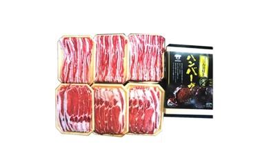 那須郡司豚&那須の名店シェフのお墨付きハンバーグセット