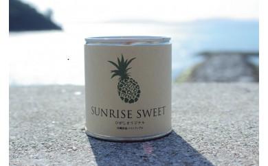 SUNRISE SWEET 【パインアップル缶詰 24缶セット】