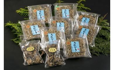 GO-① かえりイワシ佃煮「なんびき」セット