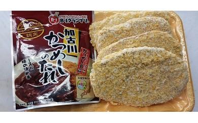 A0120神戸牛(加古川育ち)かつめしセット(4食)