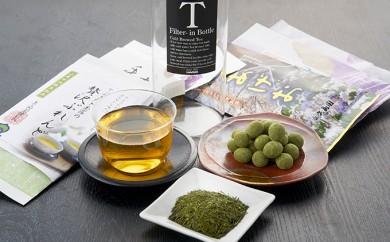[№5687-0093]「銘茶6種」「緑茶まめ」「フィルターインボトル」詰合せ