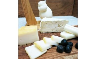 那須の森のナチュラルチーズセット