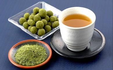 [№5687-0092]「銘茶4種」「緑茶まめ」詰合せ
