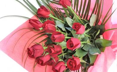 [№5687-0137]ばらの花束 赤 約11~13本