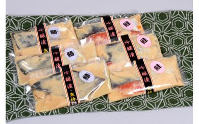 N29-153 鮭・サワラ吟醸漬け