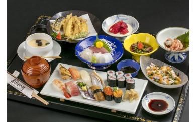 AK-② あけぼの鮨 おすすめコース(2名様)