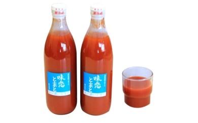 味恋トマト100%ジュース