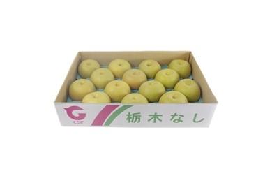 梨の箱詰め約5kg