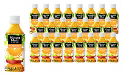 [№5664-0064]PET350mlミニッツメイド朝の健康果実オレンジ
