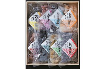 石黒商店 甘納豆8種詰合せ[290169]