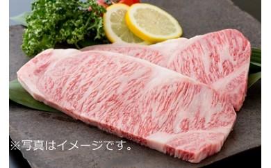 D52 最高級・佐賀牛ステーキ 200g x3枚 【期間限定】多良岳の無農薬本わさび1本プレゼント付き