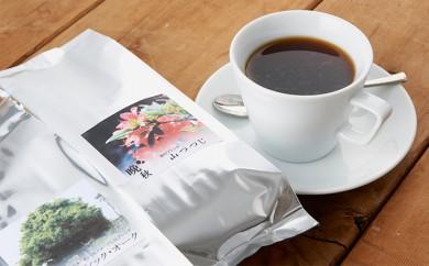[№5687-0083]上尾市の季節のブレンドコーヒー「春」「初夏」セット