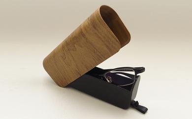 【D2907】曲げ木眼鏡ケース