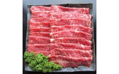 A0202志方牛(赤身すき焼)