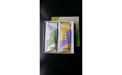 AB04 JA京都にのくに特選玉露・煎茶平箱セット【10000pt】