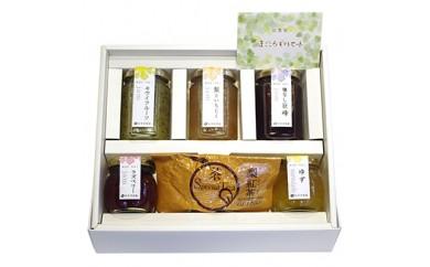 折原果樹園のオリジナルフルーツジャム・梨紅茶セット【1002625】
