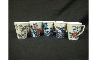 H170伊万里鍋島焼マグカップ