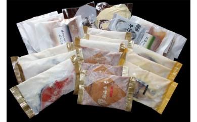 5-8漬魚詰合(本鮪味噌漬入)