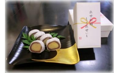 HRD06 料理研究家・浜内千波さんイチオシ! 郷土の味 もっと出世いも 1本×3箱 寄付額7,000円