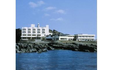 5-20城ヶ島京急ホテル ペア宿泊券(1泊2食)