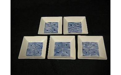 H181伊万里焼小皿5枚セット