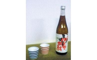 D060伊万里限定本醸造酒「伊万里太鼓」、ぐい呑みセット