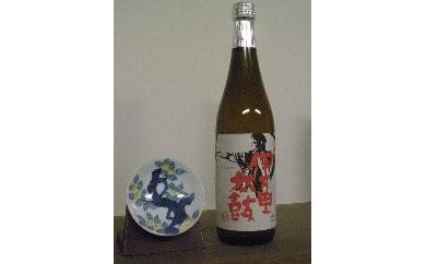 D057伊万里限定本醸造酒「伊万里太鼓」、鍋島大盃セット