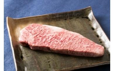 愛媛の自然の恵みをいっぱい受けて育った丹精牛!伊予牛『絹の味』黒毛和牛 ステーキ用 200g×4枚