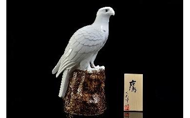 H217鷹
