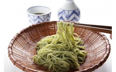 3-19麺「海草美人」