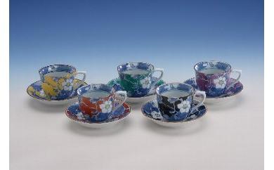 H187彩り唐花コーヒー碗皿