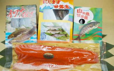 [№5762-0127]魚沼美雪ます刺身用フィレー・甘露煮セット