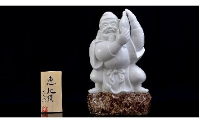 H216恵比須(商いと漁業の神)